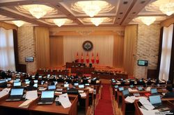 Парламент Кыргызстана подтвердил коррупцию на форексе РСК Банка