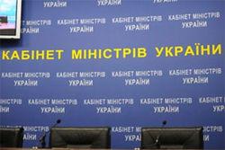 Рада утвердила состав коалиционного правительства