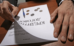 Закредитованность россиян достигла 12,8 трлн. руб.