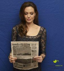 Опыт PR: звезды Голливуда рекламируют газету для челябинских рабочих