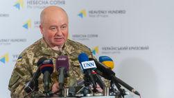 Ввод миротворцев РФ в Донбасс будет расценен как агрессия