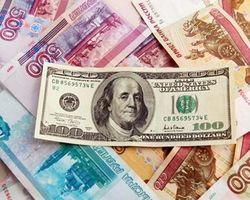 За 10 дней рубль похудел к доллару на 12 процентов