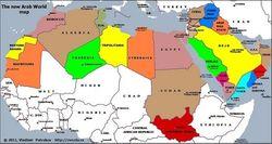 МИД Украины: Будет укреплено сотрудничество с арабским миром