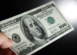 Цена на фьючерс американских гособлигаций снижается - трейдеры