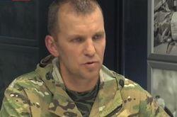 Это не отвод, а ротация: боец АТО о российских войсках