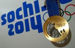 Награда Сочи-2014