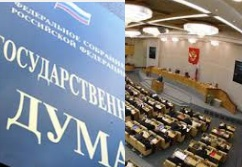Российским чиновникам могут запретить иметь зарубежную недвижимость