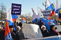 5 тыс. магаданцев вышли на митинг в поддержку Украины
