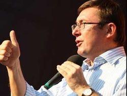"""""""Я выбираю ЕС!"""" – сегодня в Киеве стартует акция, инициируемая Луценко"""
