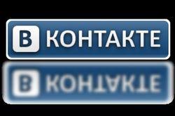 Ддос-атака ВКонтакте: сайт работает со сбоями по всему миру