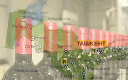 В Узбекистане выделено 12 миллионов долларов на развитие водочных заводов
