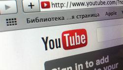 YouTube полностью заблокирован в Горном Алтае