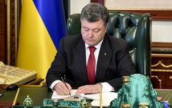 Богомолец: Люстрацией Украина еще на шаг двинулась к демократии