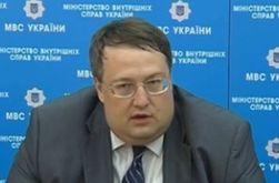 Фосфорные бомбы на Донецк не падали – Геращенко