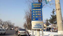 Оставшемуся 7 дней без топлива Хорезму дали всего лишь треть необходимого количества бензина