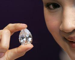 Крупнейший в истории торгов бесцветный бриллиант