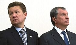 В России готовят конкурента «Газпрому» – Форбс