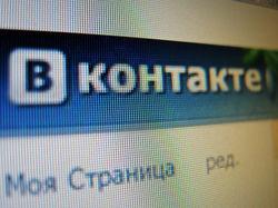 Соцсеть ВКонтакте начала борьбу с матом
