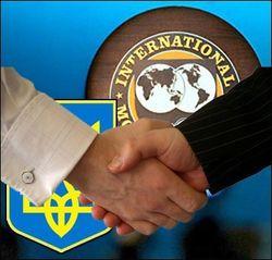Судьба сотрудничества с МВФ зависит от голосования в Раде 17 сентября