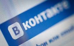 За репост «Крым — это Украина!» в соцсети россиянин получил реальный срок