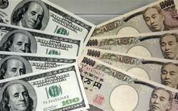 Вчера японская иена выбилась в лидеры с долларом США
