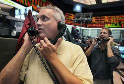 Биткойну еще предстоит завоевать доверие у серьезных инвесторов