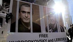 Права ли Financial Times, заявляя о скором помиловании Ходорковского