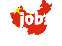 Китай зовет на работу иностранных специалистов