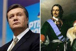 Депутат сравнила Януковича с Петром I, прорубившим окно в Европу