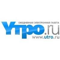 РБК продал новостной портал Утро.ру частным инвесторам