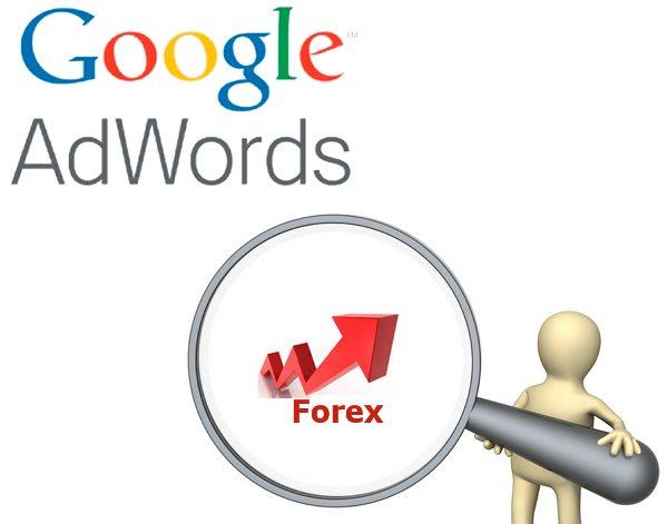 Google forex