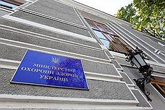Комиссия Верховной Рады поставила Минздраву неуд