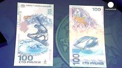 Трейдеры выяснили перспективы олимпийского рубля к бивалютной корзине на Forex