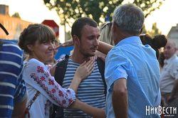 Патриоты радостно встретили 79-ю бригаду в Николаеве