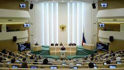 СФ готов поддержать решение Крыма войти в состав России - ММВБ упал на 0,28 %