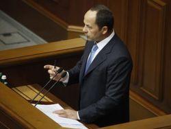 Тигипко и ПР не поддержат кандидатуру Тимошенко