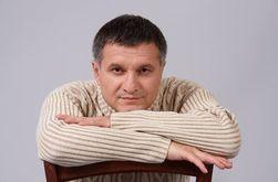 Аваков: беспорядки в Украине финансируют бывшие чиновники Украины.