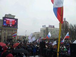 Митинг Донецка направил обращения к Путину и Януковичу