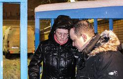 СМИ стало известно еще об одном деле по госизмене в России