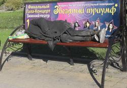 В Крым потянулись бомжи из России