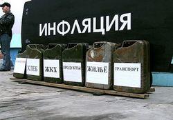 Инфляция в Украине ускорится до 40% - ВБ