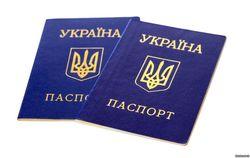 Как крымчанам восстановить украинский паспорт