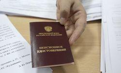 Россиянам готовят новую пенсионную систему