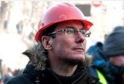 Луценко подтвердил, что демонстранты вооружены «огнестрелами»
