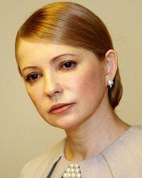 Список Магнитского пополнится обидчиками Юлии Тимошенко