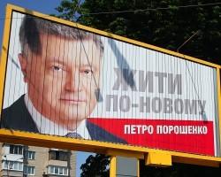 Два условия, при которых Донбасс поддержит Порошенко – эксперт