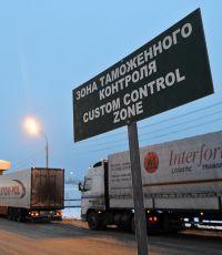 РФ может ввести пошлины против Украины при одном условии