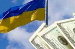 Что нужно сделать Украине для получения очередного транша МВФ