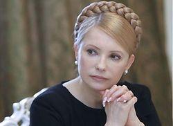 Регионалы сами готовят закон для освобождения Тимошенко