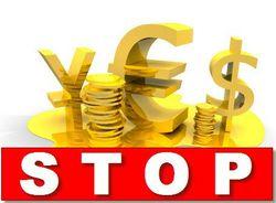 Нацбанк Украины смягчает валютные ограничения для компаний и населения
